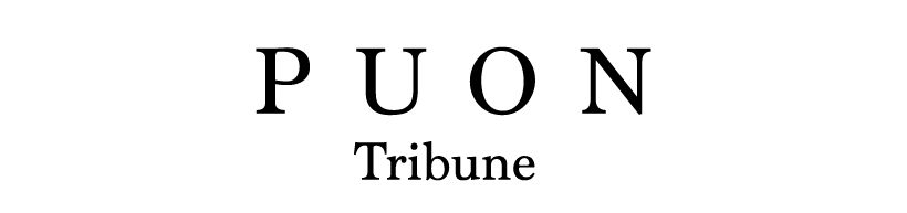 PUON Tribune